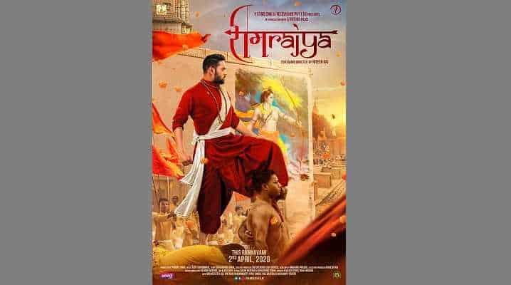 Ram Rajya Poster