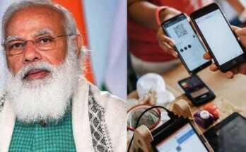PM Modi Launch e-RUPI